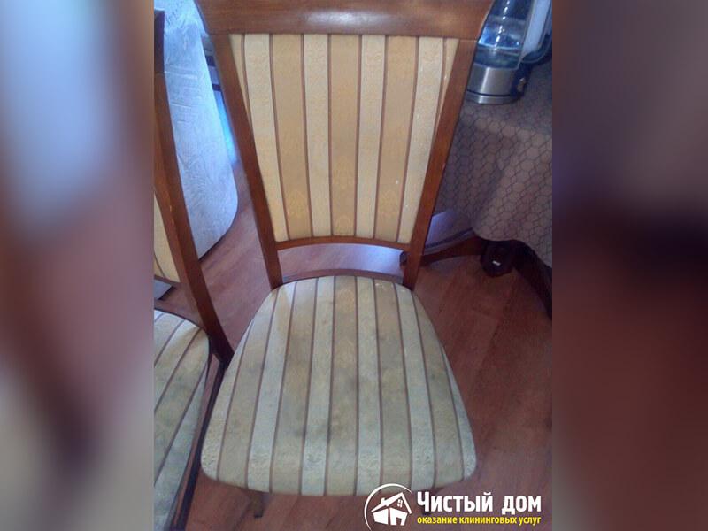 Before-Химчистка стульев