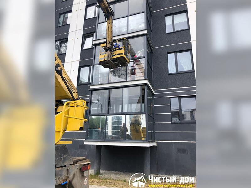 Before-Мойка балконов и лоджий