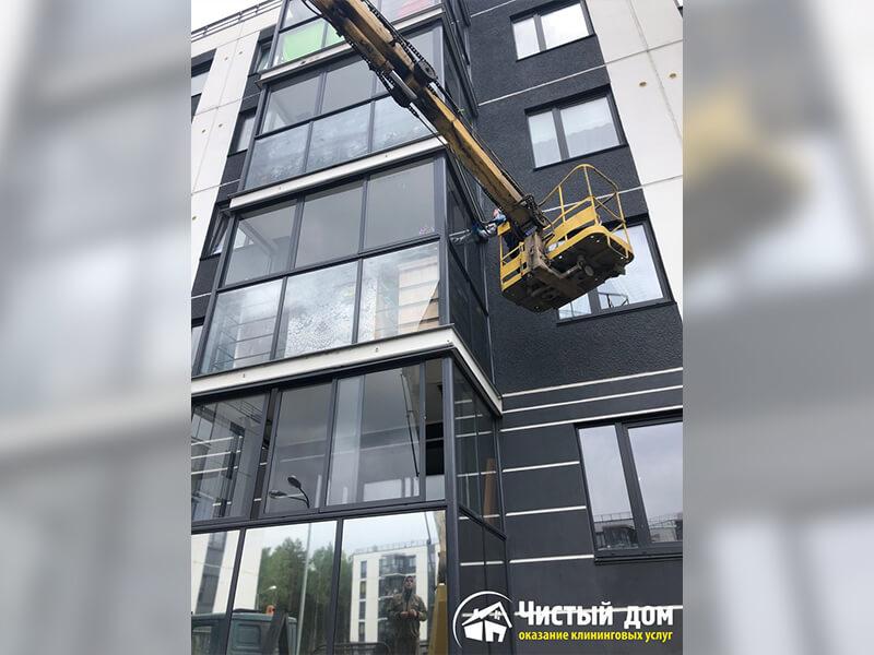 After-Мойка балконов и лоджий