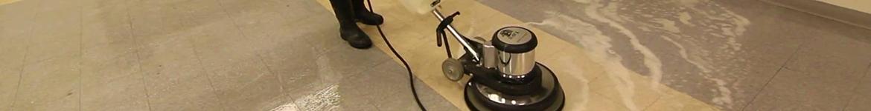 Химчистка твердых напольных покрытий в офисе