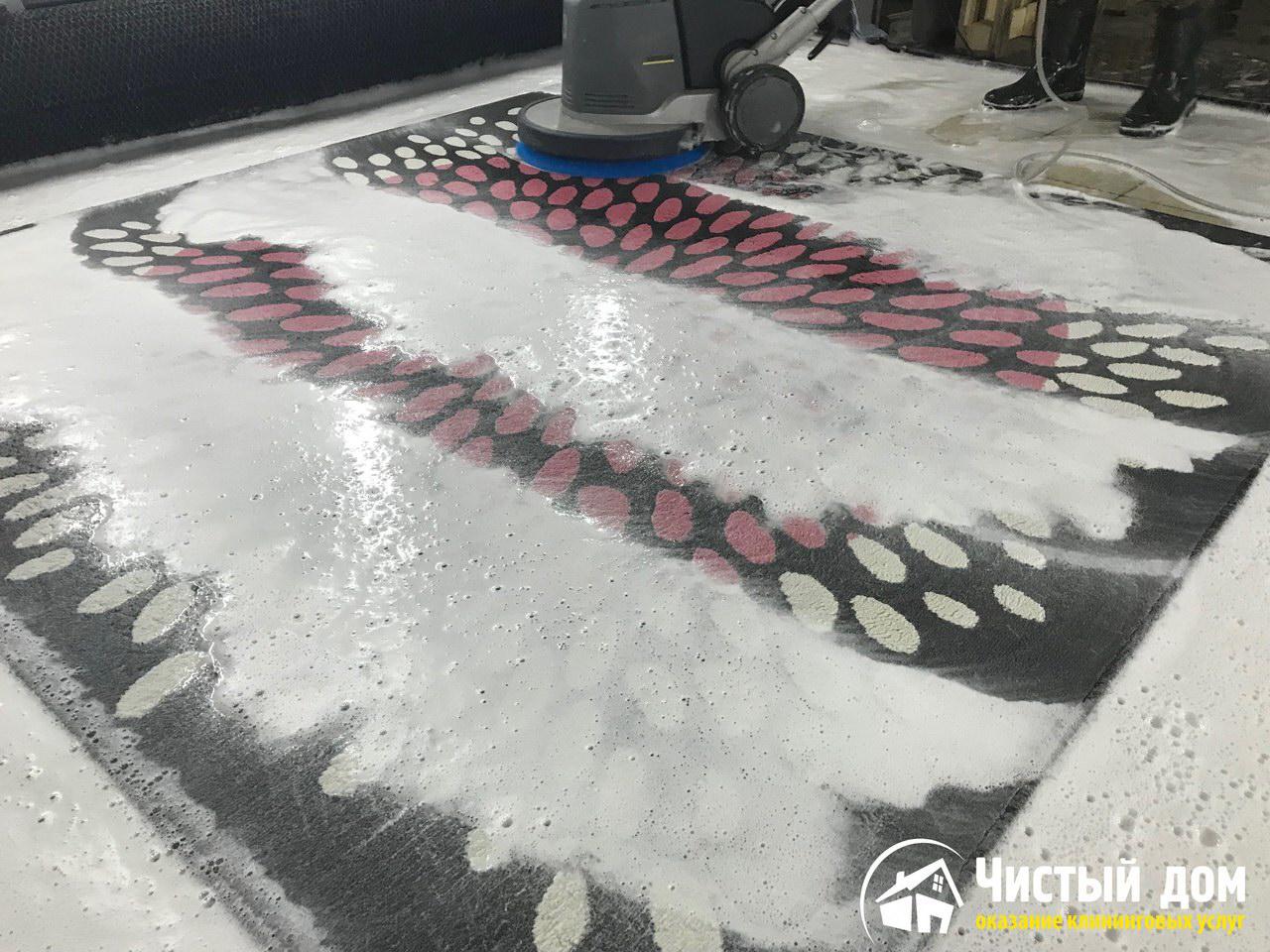 After-Стирка и химчистка ковров